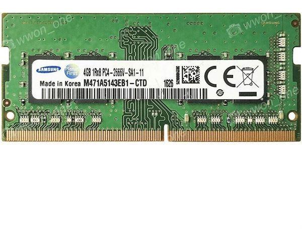 Imagen de Memoria Samsung 4gb Ddr4 Sodimm Notebook 2666