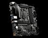 Imagen de MSI MAG B460M BAZOOKA Intel 1200