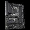 Imagen de Gigabyte Z590 UD Intel 11 1200