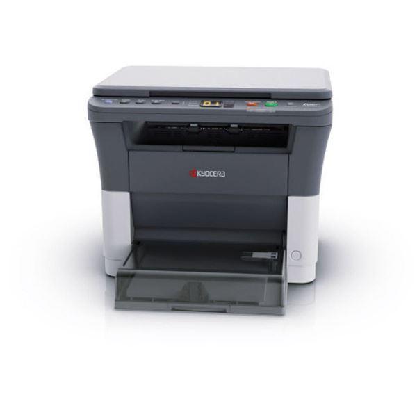 Imagen de Impresora Kyocera Multifunción Fs-1020mfp