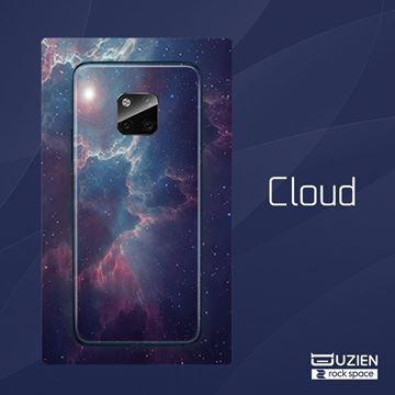 Imagen de Rock Space Insumo Back 7010 Lamina Nebula X 10