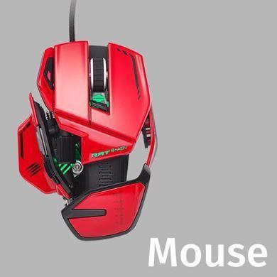 Imagen para la categoría Mouse